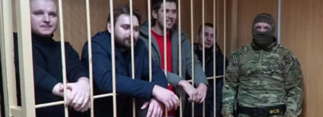 Росія відмовилась звільнити українських моряків на вимогу міжнародного Трибуналу