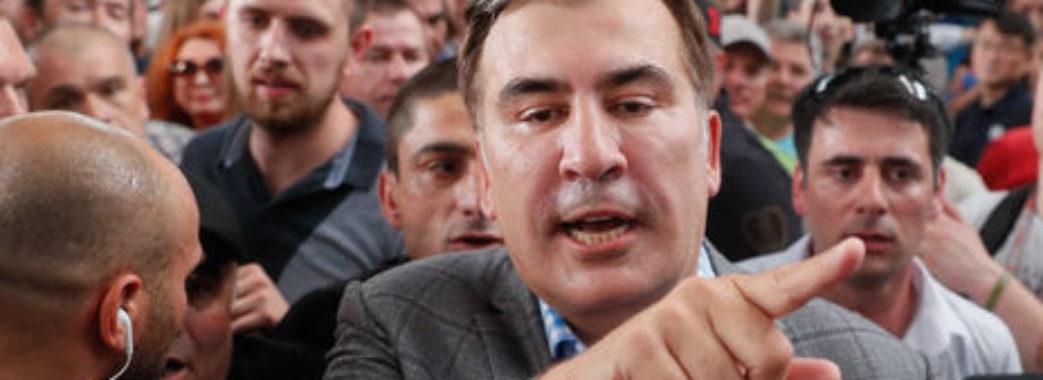 """Суд скасував рішення ЦВК та """"пустив"""" партію Саакашвілі на вибори"""