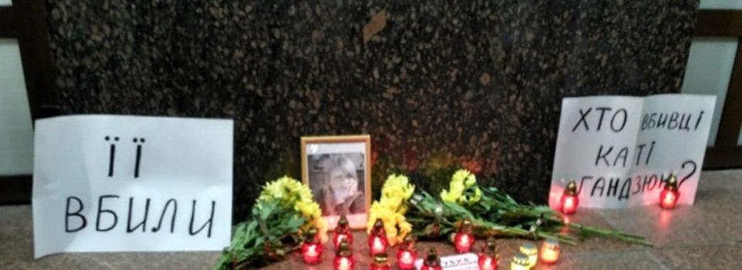 """""""Спектакль"""": батько Каті Гандзюк про м'які вироки виконавцям вбивства"""