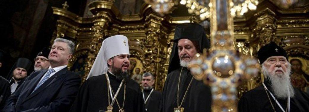 Філарет скликає собор, що поставить Об'єднану церкву та Томос під сумнів
