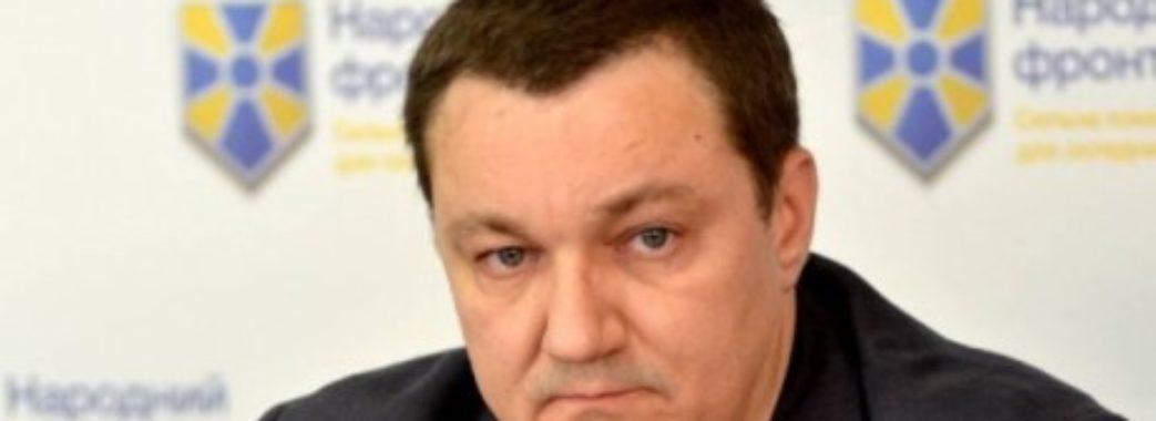"""Знайшли застреленим нардепа від """"Народного фронту"""""""