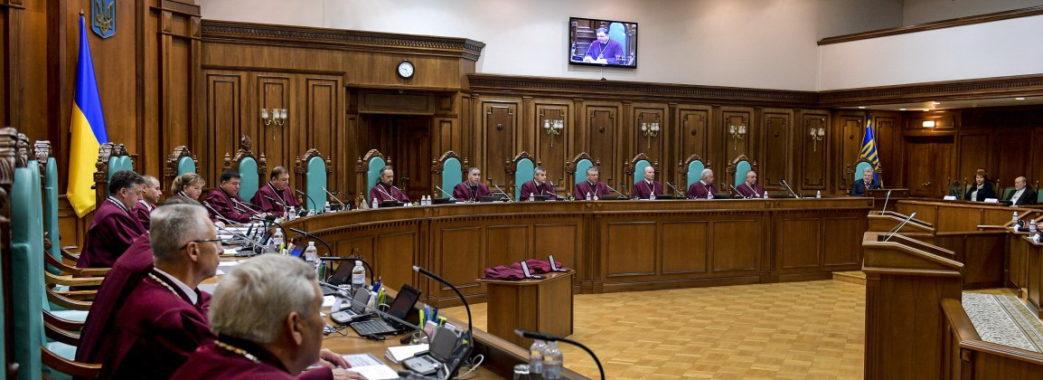 Конституційний суд невідкладно оцінить законність указу Зеленського про розпуск парламенту