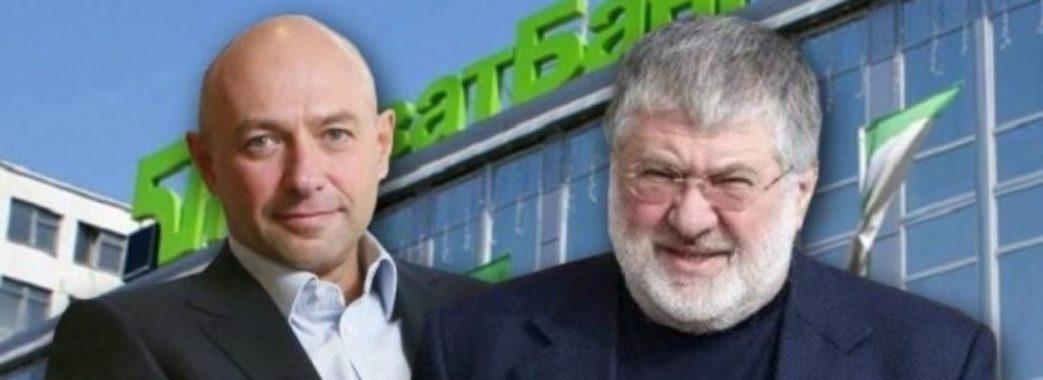 Коломойський і Боголюбов повернулися в Україну через загрозу «висилки» в США