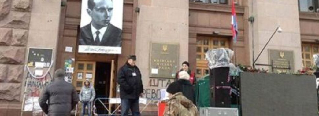 Суд Києва повернув проспектам Бандери і Шухевича назви «Московський» та Ватутіна