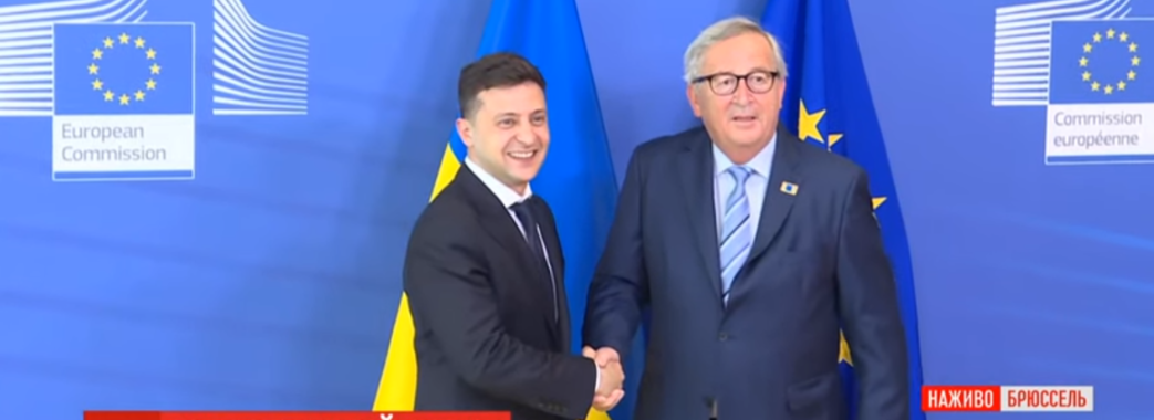 Зеленський у Брюсселі: «Ми готові виконувати Мінські домовленості»