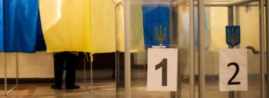 Партії презентували партійні списки на вибори: хто з «львівських» займає «прохідні місця»?