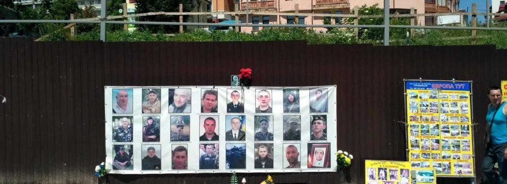 У Трускавці світлини героїв АТО розмістили на паркані будмайданчика