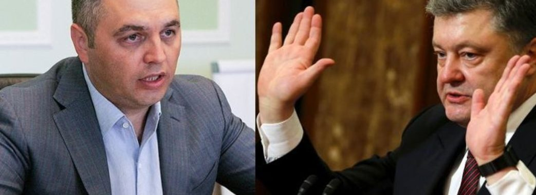 Проти Портнова відкрили кримінальну справу за заявою адвоката Порошенка