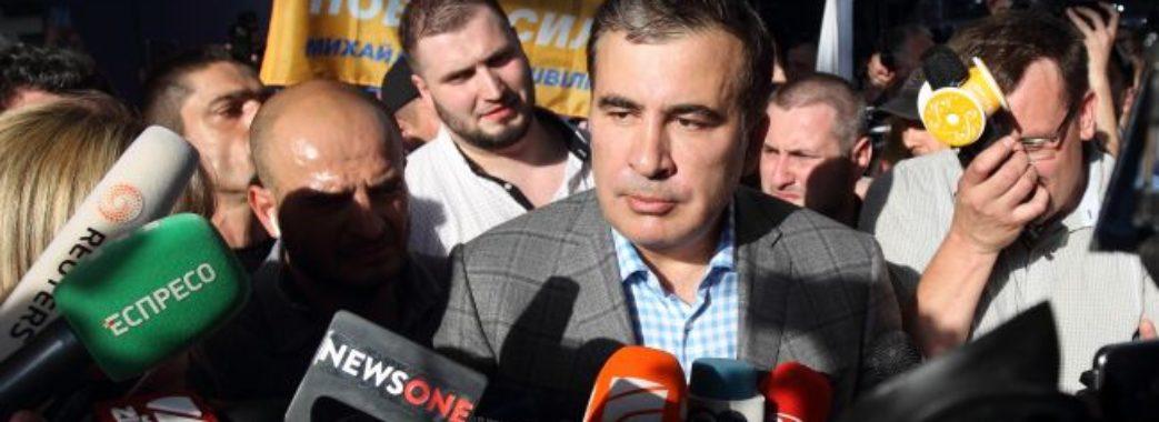 ЦВК не пустила партію Саакашвілі на парламентські вибори