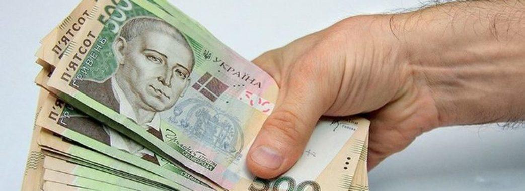 Відзавтра правила видачі кредитів зміняться