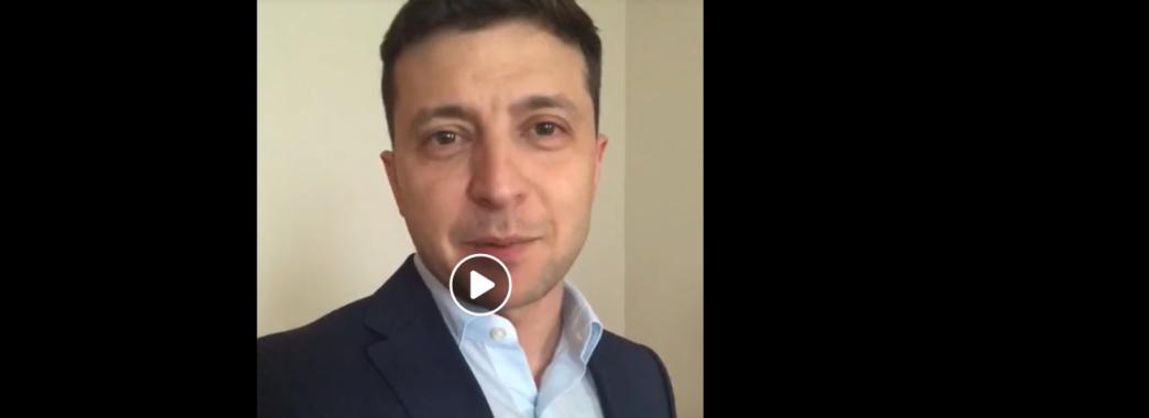 Зеленський заявив, що першим з президентів прийде на засідання Конституційного суду
