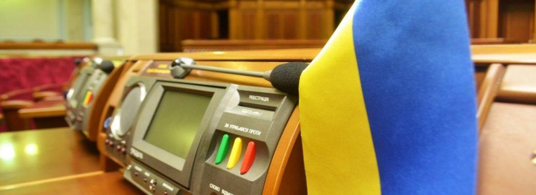 Соціологи: партії Смешка, Гриценка та Вакарчука поки не проходять до парламенту