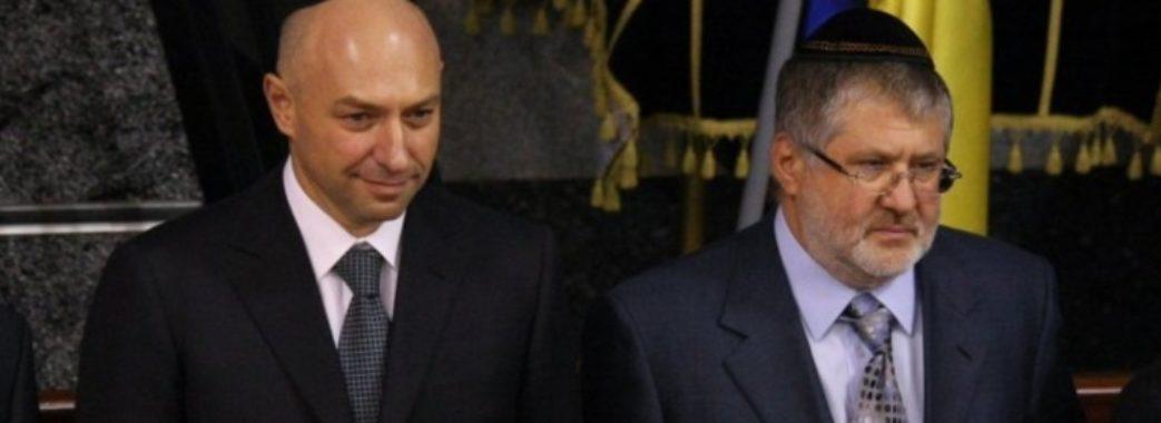 Приватбанк підозрює Коломойського та Боголюбова у відмиванні 470 мільярдів $