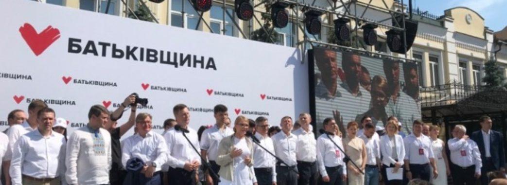 """Тимошенко заявила, що готова до коаліції з """"Слугою народу"""""""