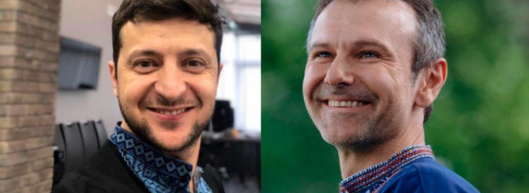 """У Зеленського та Вакарчука розповіли як вони хочуть """"приструнити"""" депутатів"""