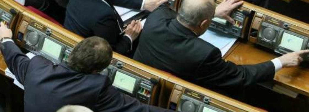 Зеленський вніс законопроект про штрафи для депутатів-«кнопкодавів»