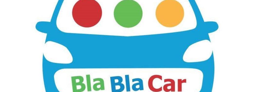 BlaBlaCar готують стати платним