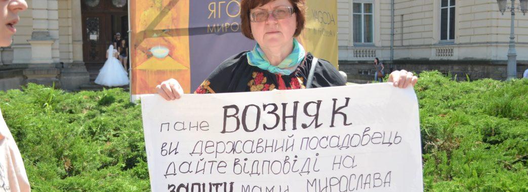 Після протесту сестри художника виставку його робіт передчасно закрили