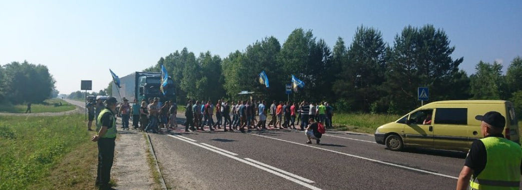 Шахтарі перекрили трасу, яка веде до пункту пропуску Рава-Руська