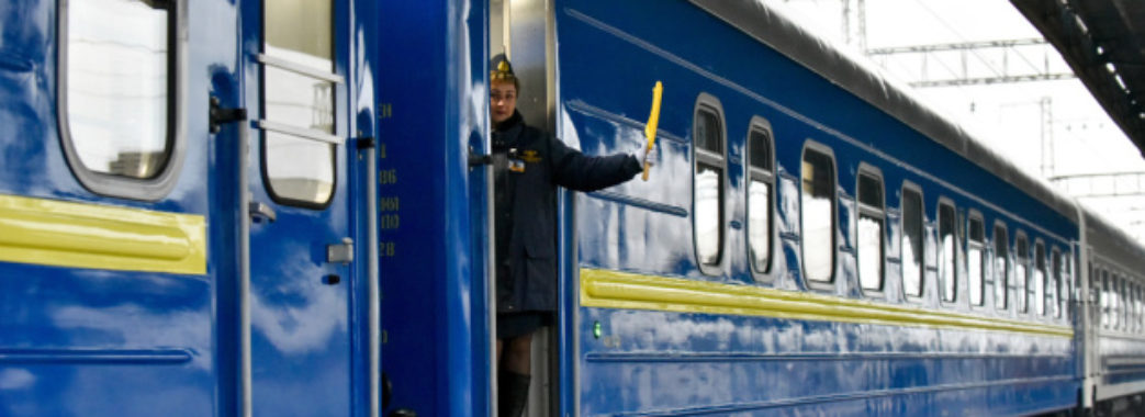 """""""Укрзалізниця"""" продаватиме квитки за два місяці до відправлення потяга"""