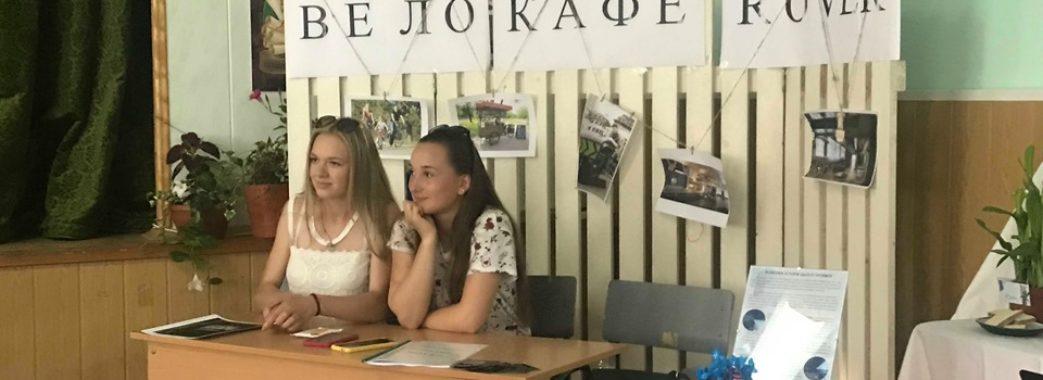 «Підприємницький ярмарок» у Самборі: що пропонують студенти