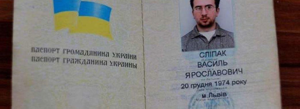 Шахрай скористався паспортом загиблого в АТО Героя України