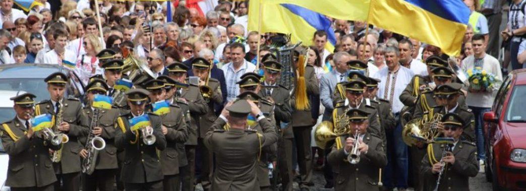 У Перемишлі вшанували воїнів УГА та УНР
