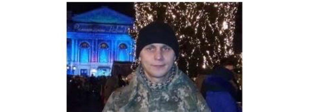 """""""Знайшли зі зброєю у руках"""": сьогодні на Яворівщині поховають бійця Анатолія Сорочинського"""