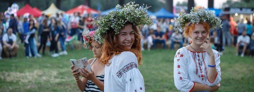 У Жидачеві запрошують відсвяткувати Івана Купала на фестивалі «Удеч-фест»