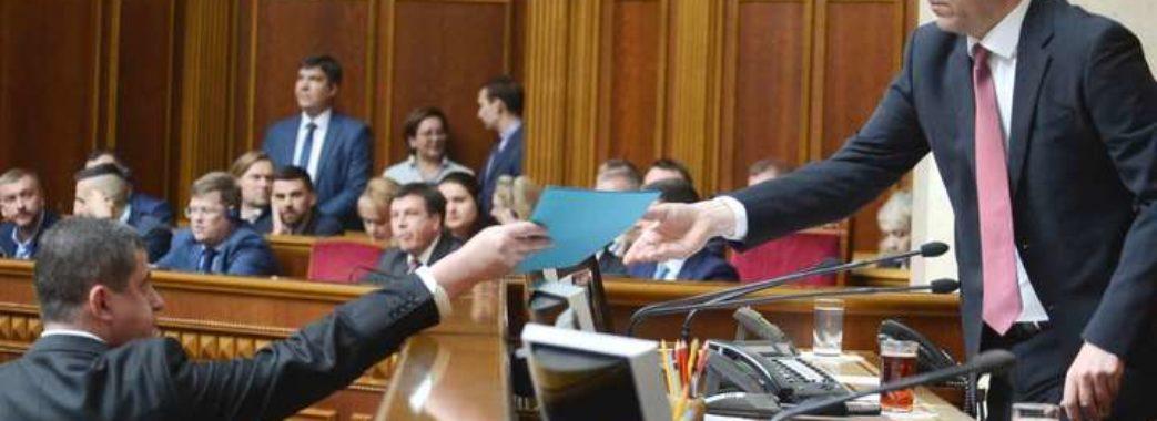 Київський суд ухвалив рішення про відсутність доказів існування коаліції у парламенті