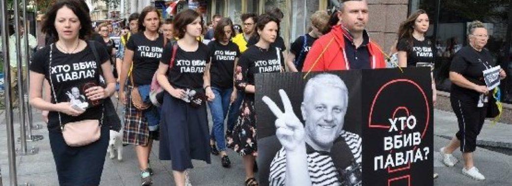 Комітет захисту журналістів закликав Зеленського «покарати» вбивць Шеремета