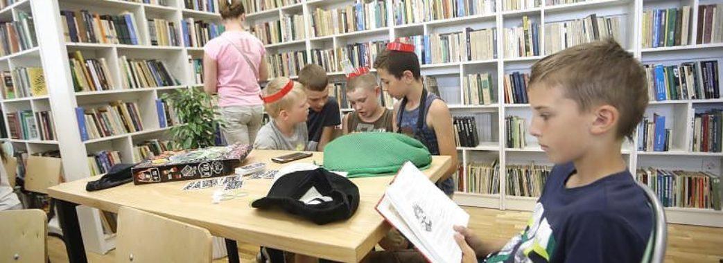 У Львові відкрили першу в Україні Wiki бібліотеку