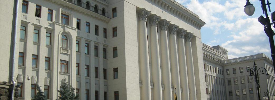 Зеленський переїде з Банкової, Адміністрацію продадуть або перетворять у музей