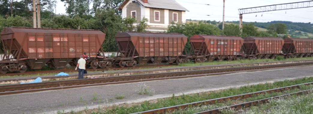 На Золочівщині 23-річного хлопця на смерть переїхав потяг