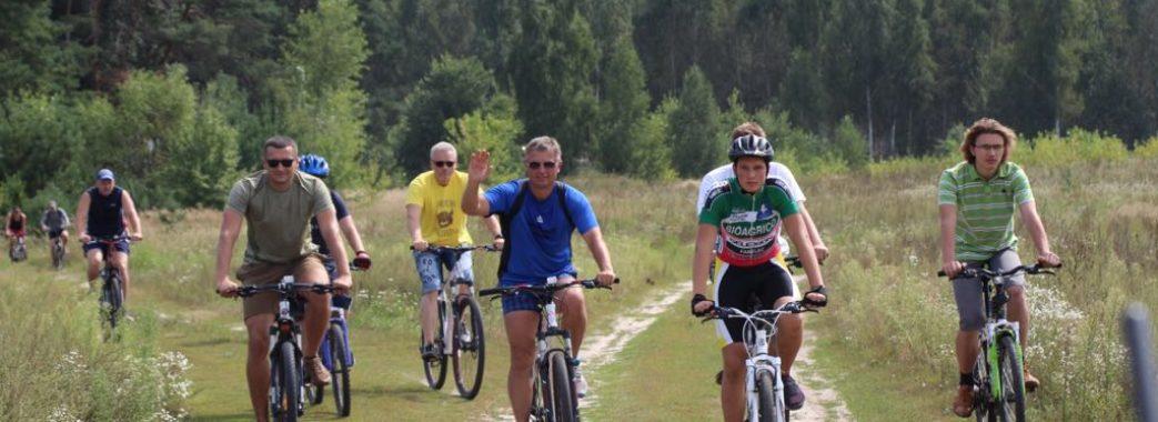 Учасники велопробігу на Миколаївщині прибиратимуть галявини від сміття