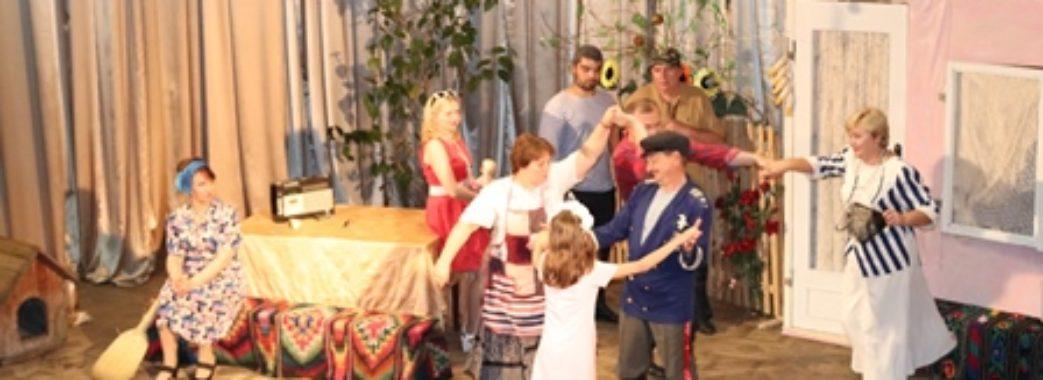 Жидачівські актори під час вистави зібрали більше 5 тисяч гривень на лікування колеги