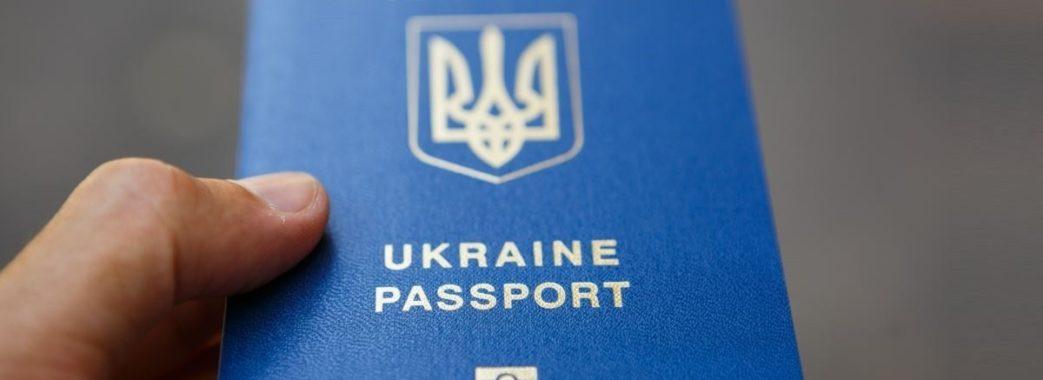 Відсьогодні у Львові можна за 15 хвилин оформити закордонний паспорт