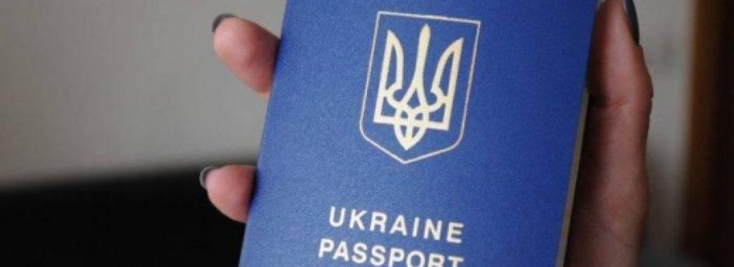 Львівські прикордонники перешкодили матері вивезти сина до Італії