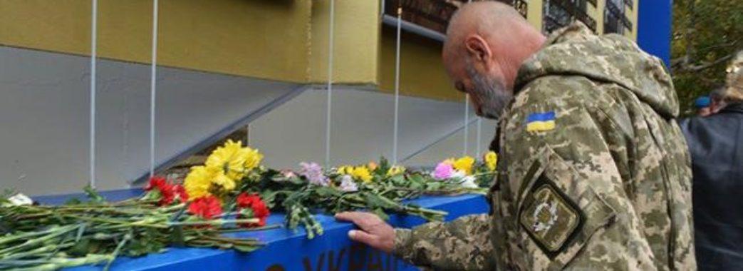Відзавтра почне діяти покарання за наругу над могилами захисників України