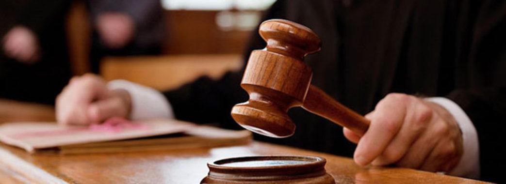 Суд зобов'язав Росію виплатити сім'ї переселенців майже п'ять мільйонів гривень моральної компенсації
