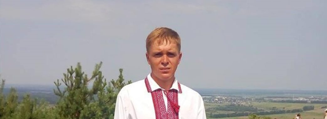 «По інтернету списався з якимось поляком»: Михайло Чорний з Бущини вже місяць не виходить на зв'язок