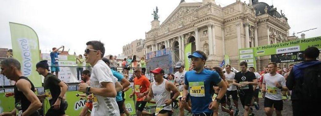 У Львові стартував півмарафон Molokiya Lviv Half Marathon
