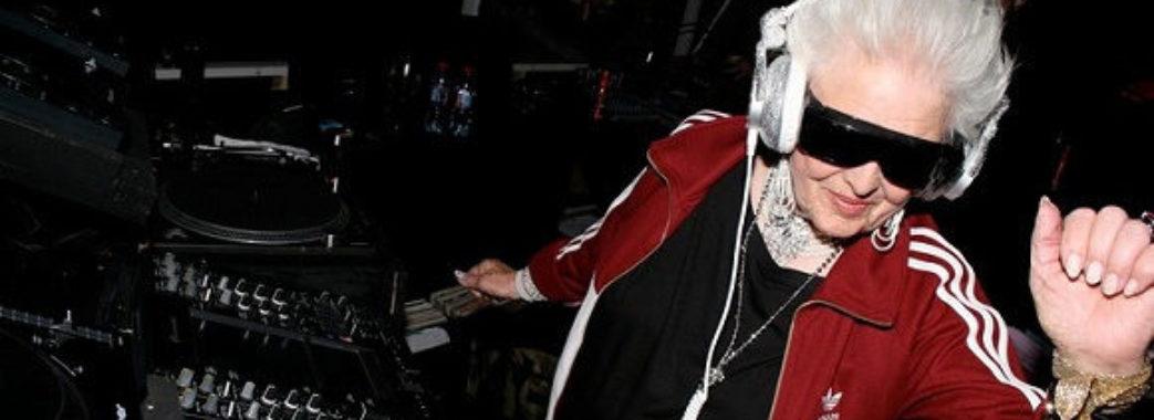 Ретровечірка для людей літнього віку відбудеться у львівському нічному клубі