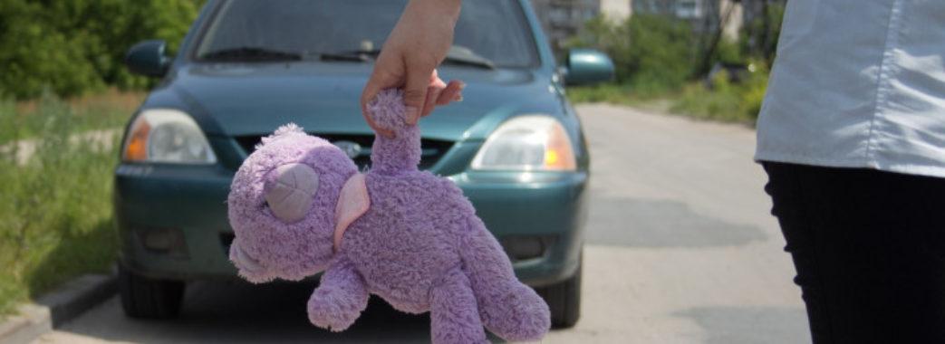 На Яворівщині автомобіль наїхав на трирічного хлопчика