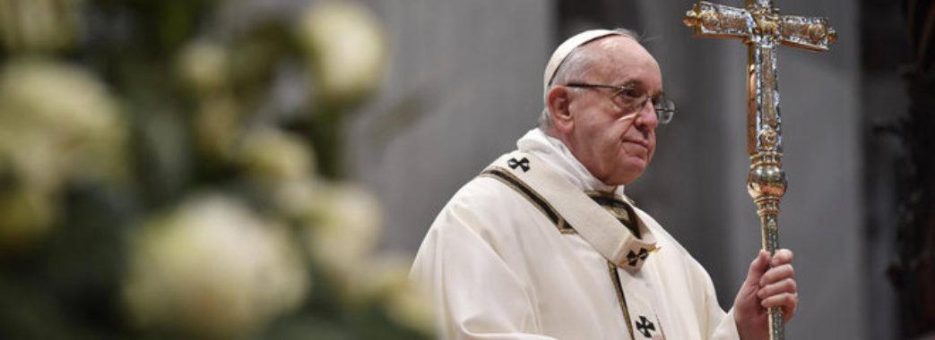 """Папа Франциск змінив молитву """"Отче Наш"""""""