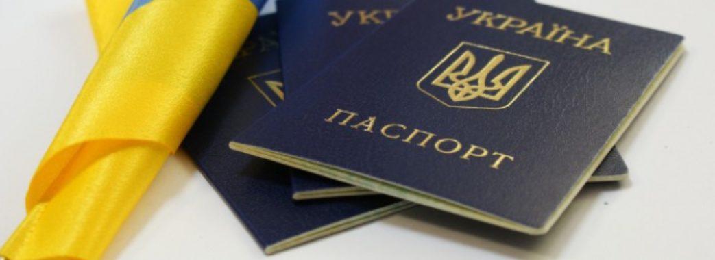 Зеленський надав українське громадянство 14 іноземцям, які воювали на Донбасі
