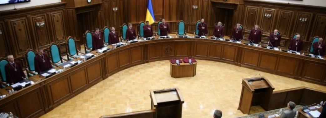 Конституційний Суд завершив розгляд справи про розпуск Верховної Ради