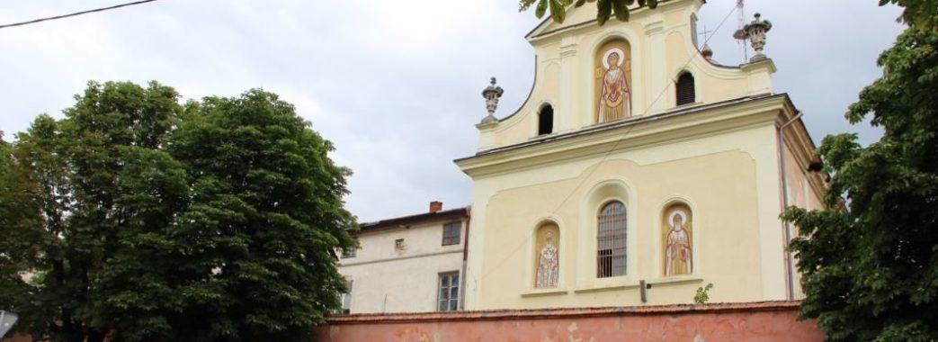 Університет внутрішніх справ готовий звільнити приміщення для музею Шептицького