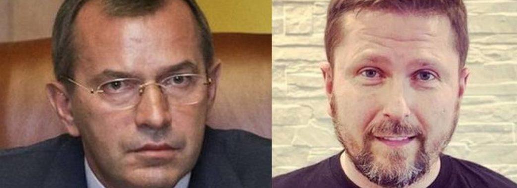 Скандал навколо реєстрації кандидатами Клюєва та Шарія набирає обертів