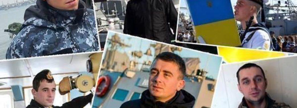 «Продовжити утримання під вартою на три місяці»: російський суд щодо українських моряків